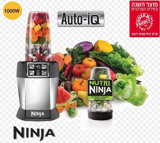 בלנדר נינג'ה Ninja QB3001