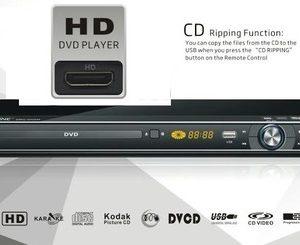 דיוידי GERMAINE DVD-6006M HDMI