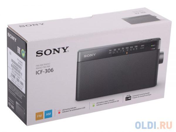 רדיו סוני איכותי Sony ICF-306