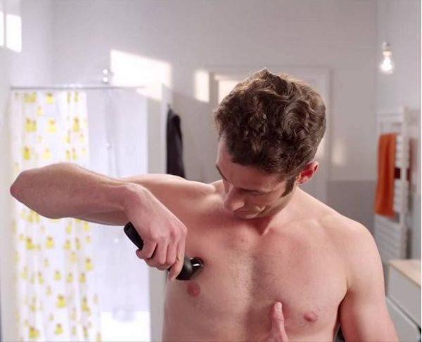 מכונת גילוח לגוף לגבר Philips BG105