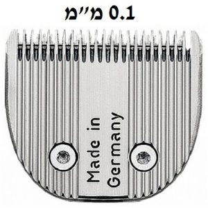 "סכין פיניש 0.1 מ""מ MOSER 1565"