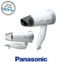 פן מתקפל פנסוניקPanasonicEH-ND51-P615