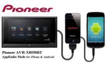דאבל דין פיוניר החדש PIONEER AVH-X8550BT