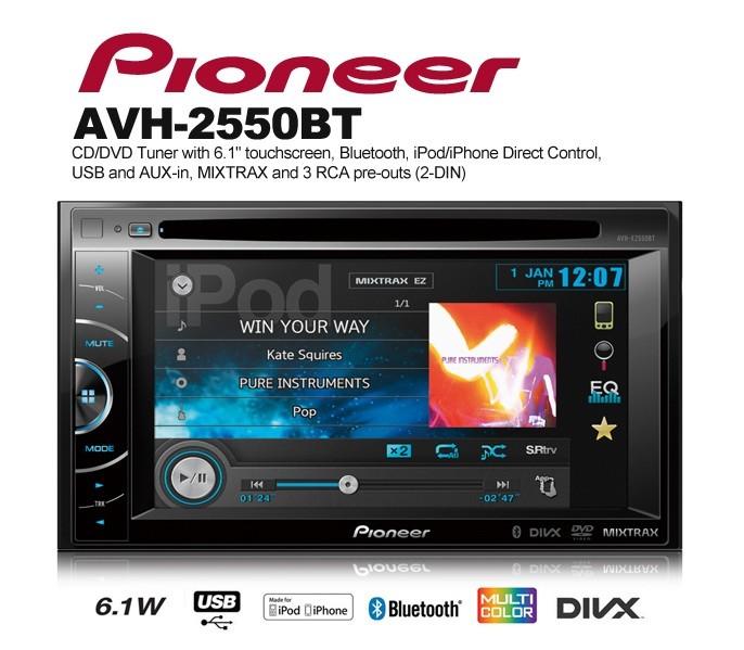 דאבלדין פיוניר POINEER AVH-X2550BT