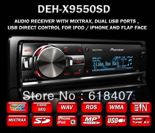 רדיו דיסק פיוניר החדש  PIONEER DEH-X9550SD
