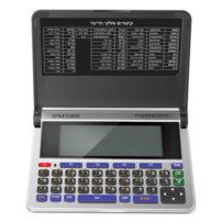 מילון אלקטרוני אוקספורד xf-7