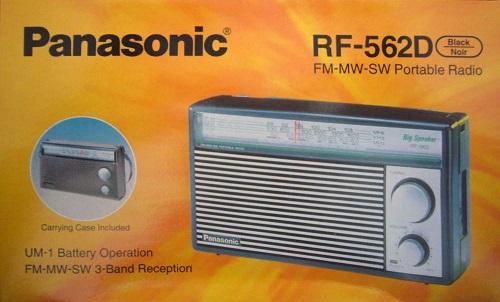 מערכת שמע ניידת פנסוניק Panasonic RF562