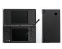 גמבוי 2 מסכים כשר תוצרת JAPAN דגם Nintendo DSi