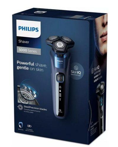 מכונת גילוח הכי חדשה מבית פיליפס PHILIPS S5585/10