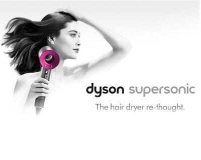 מייבש שיער דייסון Dyson Supersonic