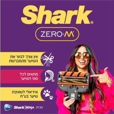 שואב אבק ניטען עומד שארק Shark IZ201 Zero M Double